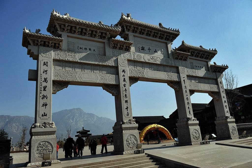河南文旅融合发展的思路与对策