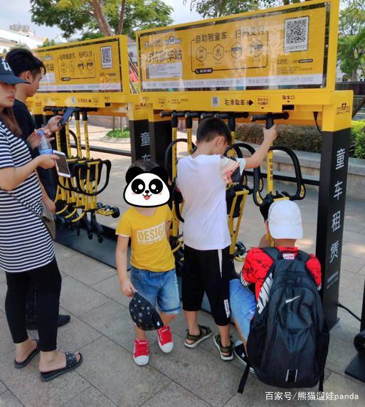 共享童车:熊猫遛娃共享儿童推车轻松遛娃解放爸妈双手!